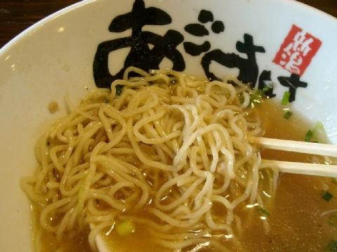 あごすけ・H27・4 塩らーめん 麺