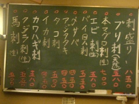 じゅんちゃん・H27・5 メニュー13