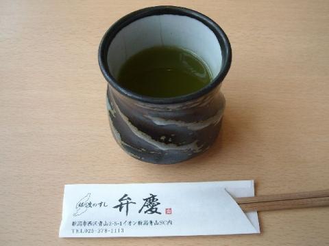 弁慶 イオン青山店・H27・5 お茶