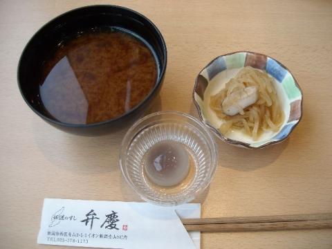 弁慶 イオン青山店・H27・5 味噌汁