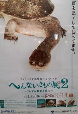 20160127 (2)