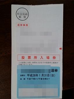 20160131 (2)