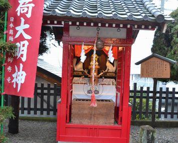 001西宮神社