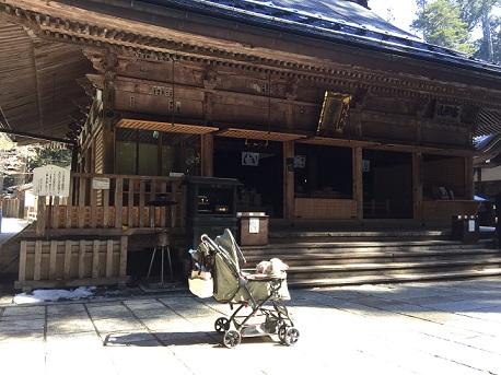 2016Mar3wakayama16.jpg