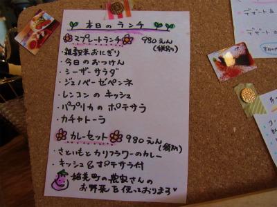 syukusyo-RIMG0476_20151119181304afa.jpg