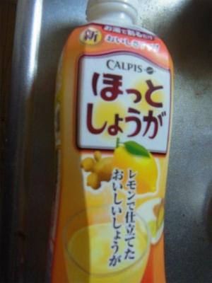 syukusyo-RIMG0500.jpg