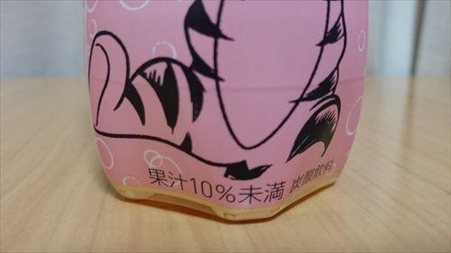 午後の紅茶アップルソーダ (2)