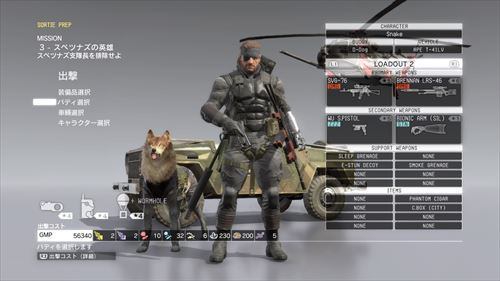 METAL GEAR SOLID V_ THE PHANTOM PAIN (8)