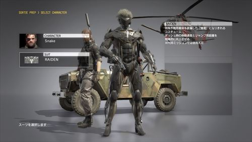 METAL GEAR SOLID V_ THE PHANTOM PAIN (13)