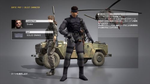 METAL GEAR SOLID V_ THE PHANTOM PAIN (14)