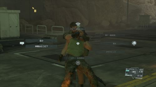 METAL GEAR SOLID V_ THE PHANTOM PAIN (16)
