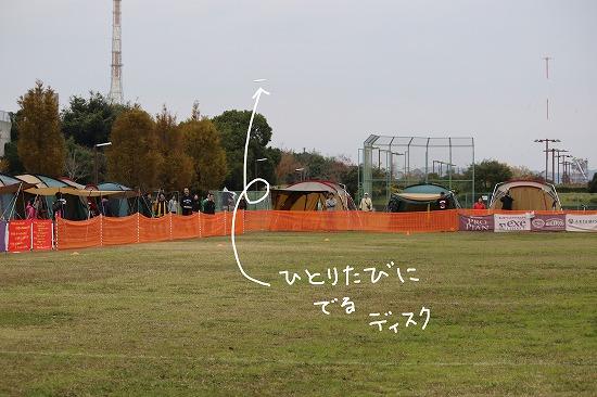 151216-7.jpg