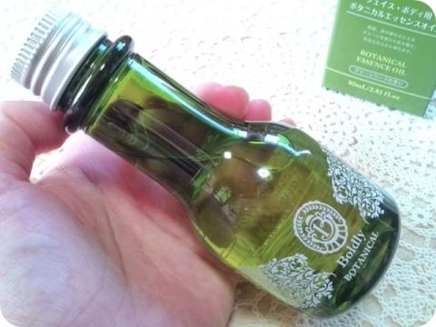 ボタニカルエッセンスオイル グリーンリーフの香り