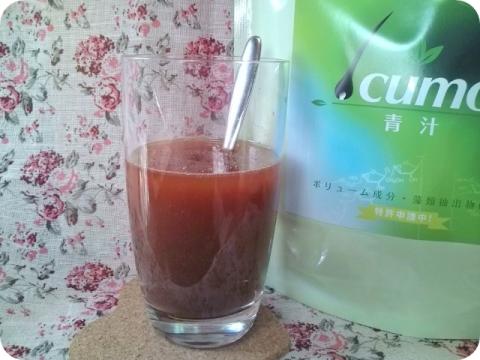 Icumo青汁