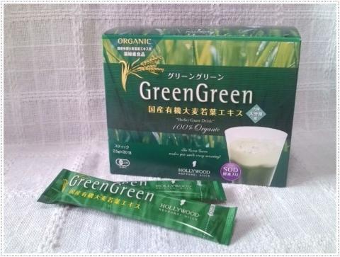 グリーングリーンスティック