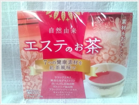 エステのお茶 紅茶風味
