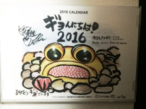 S__3997703.jpg