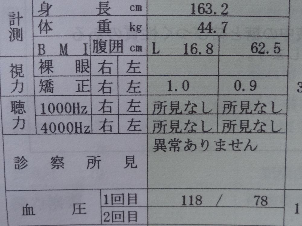 DSC05284.jpg