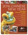 中国旧正月 ワイキキビーチウォーク-1602