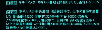 2016-01-10 01-43-09