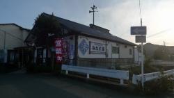 20160111箱根伊豆旅行14