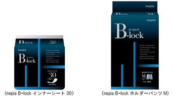 nepia B-lock