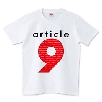 9条Tシャツ