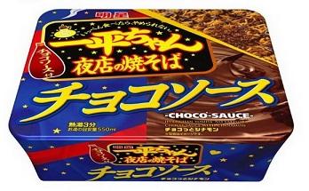 明星一平ちゃん 夜店の焼きそば チョコソース味