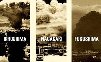 No Nukes ヒロシマ ナガサキ フクシマ