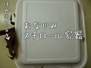 1512141.jpg