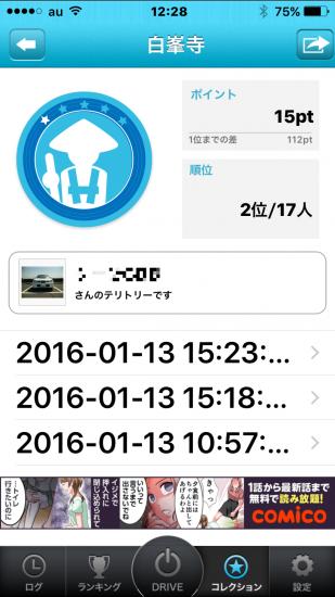 20160116214658e86.png