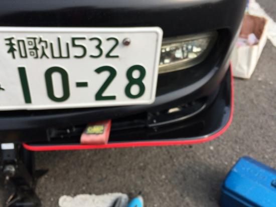 車具フレーバー4