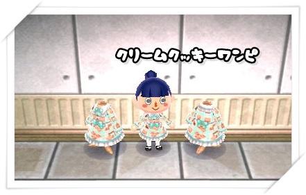 kukuwami.jpg