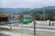 新東名2015-1