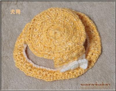 カンカン帽2 内周28cm オレンジシャーベット