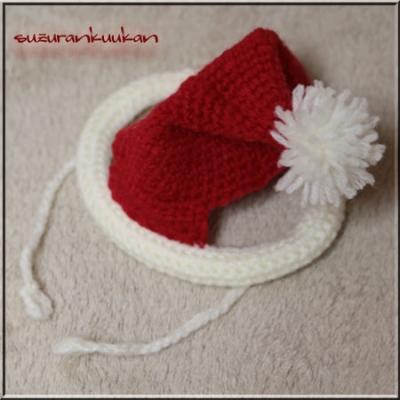 サンタ帽子040