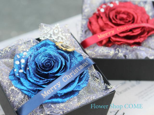 クリスマス ハート プレゼント サプライズ バラ オシャレ 花束 プロポーズ