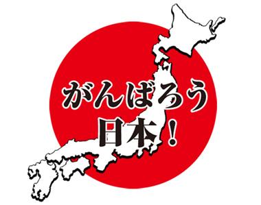 東日本大震災 復興 原発 5年 花夢