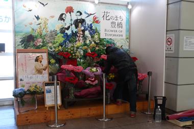 フラワーバレンタイン 豊橋駅 花男子 ハートの花束 花夢