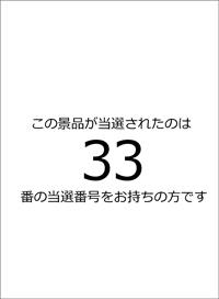 番号札B-1