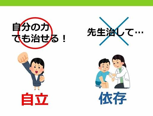 20151217_054845000_iOS.jpg