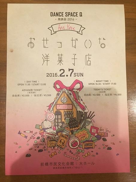 20160204_110210015_iOS.jpg