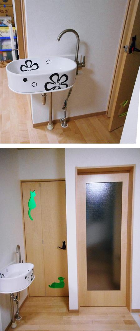 トイレ折れ戸