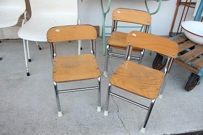 幼稚園 子ども椅子 パイプ椅子 小さい椅子 キッズチェア 中古 かわいい