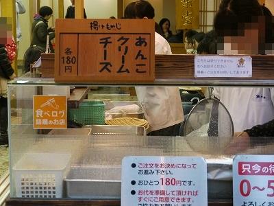 厳島神社2 (8)