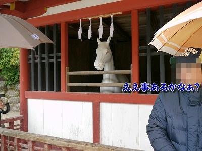 厳島神社3 (4)