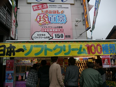 錦帯橋2 (6)