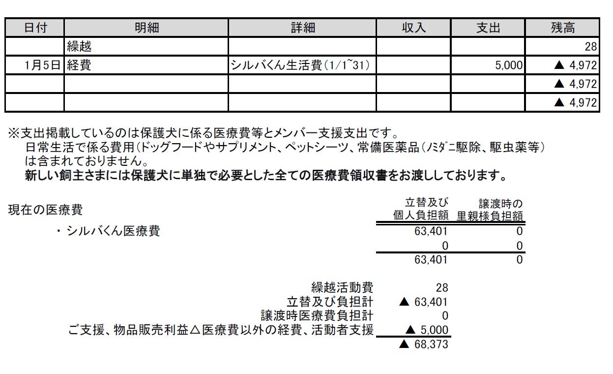 syushi1601.jpg