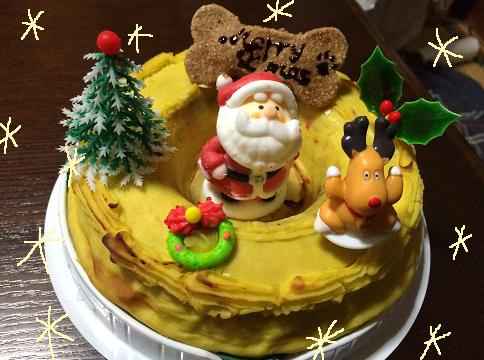 めりくり鹿肉ケーキ