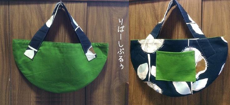 都子さんからの手作りプレゼント2